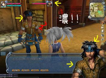 Screenshot2007_11_1_21_56_