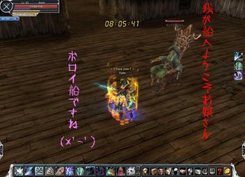 Yu1_1